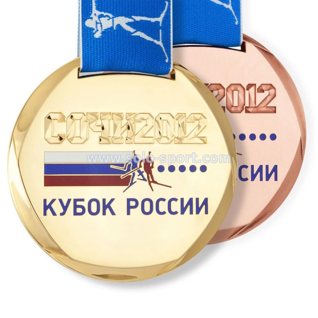 Медаль Кубок России по биатлону Сочи 2012