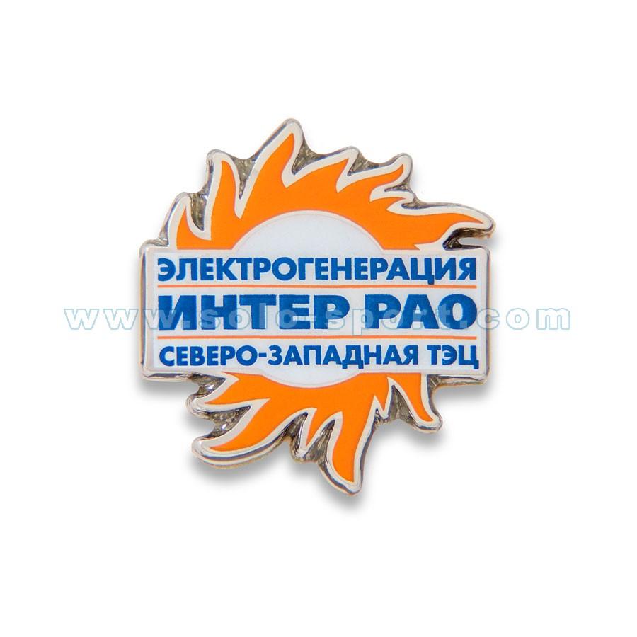 Электрогенерация Интер РАО