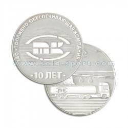 Ювелирная медаль 10 лет ЗАО Топливно-обеспечивающая компания