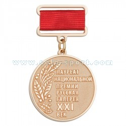 Ювелирная медаль Лауреат национальной премии Русская галерея