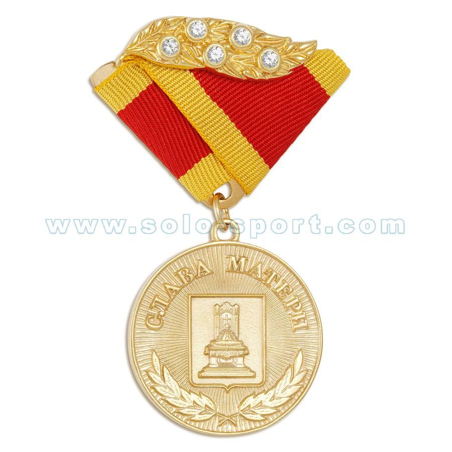 Ювелирная медаль Слава матери