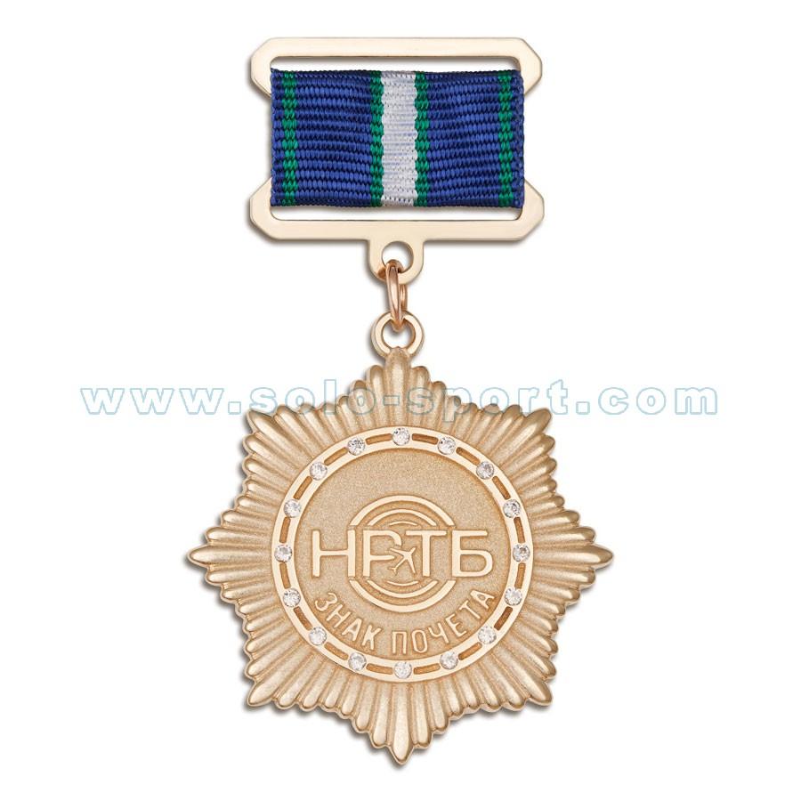 Ювелирная медаль Знак почета НРТБ