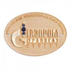 Ювелирный знак Газпром Трансгаз. Сургут