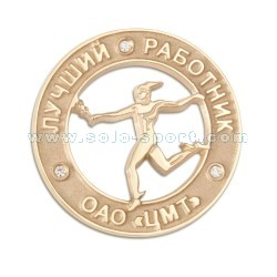 Ювелирный знак Лучший работник ОАО ЦМТ