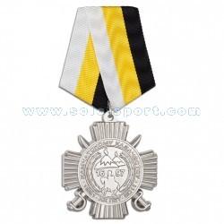 Медаль 20 лет Камчатскому казачеству