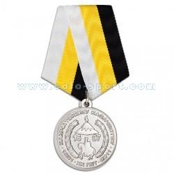 Медаль За Веру, Волю и Отечество