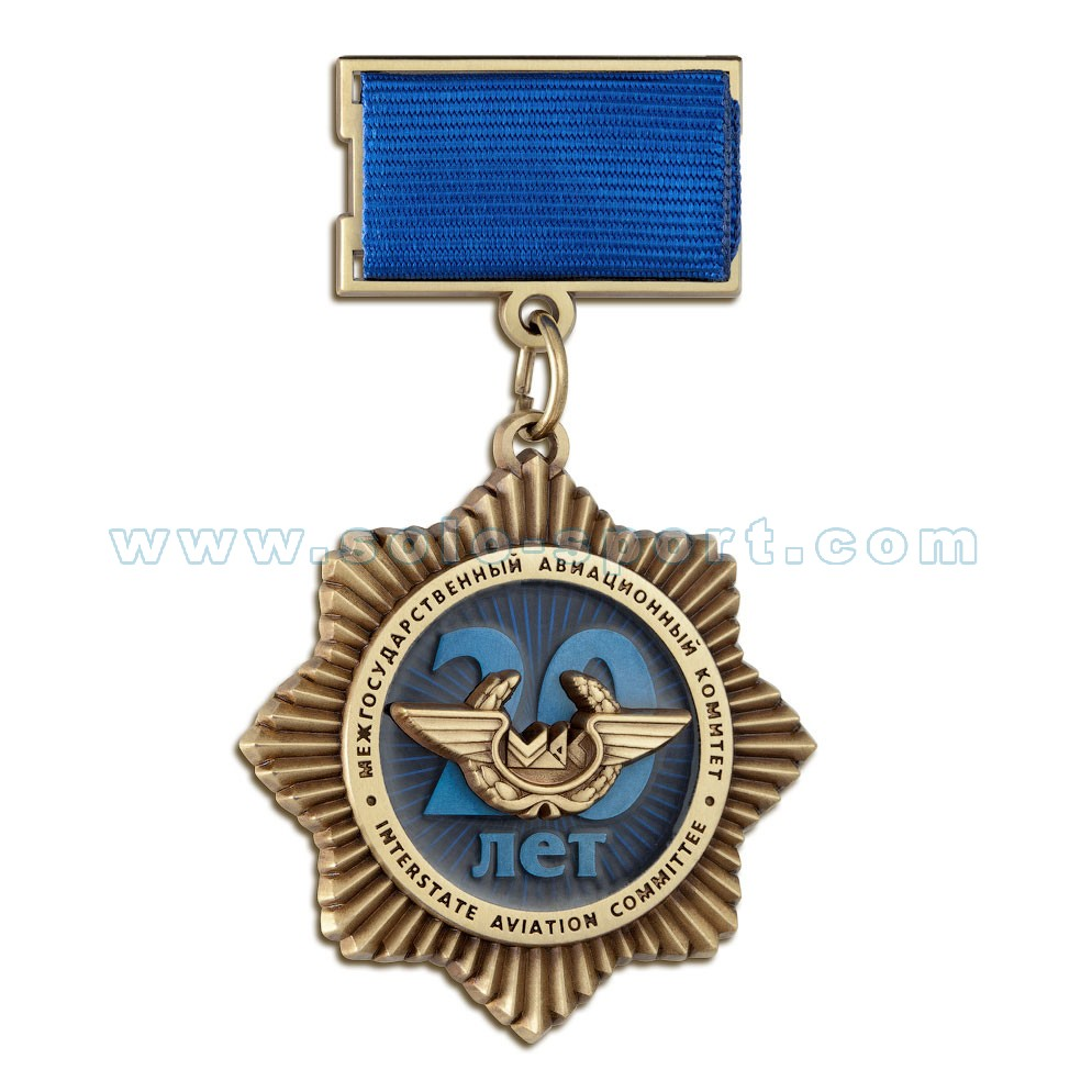 20 лет Межгосударственному авиационному комитету