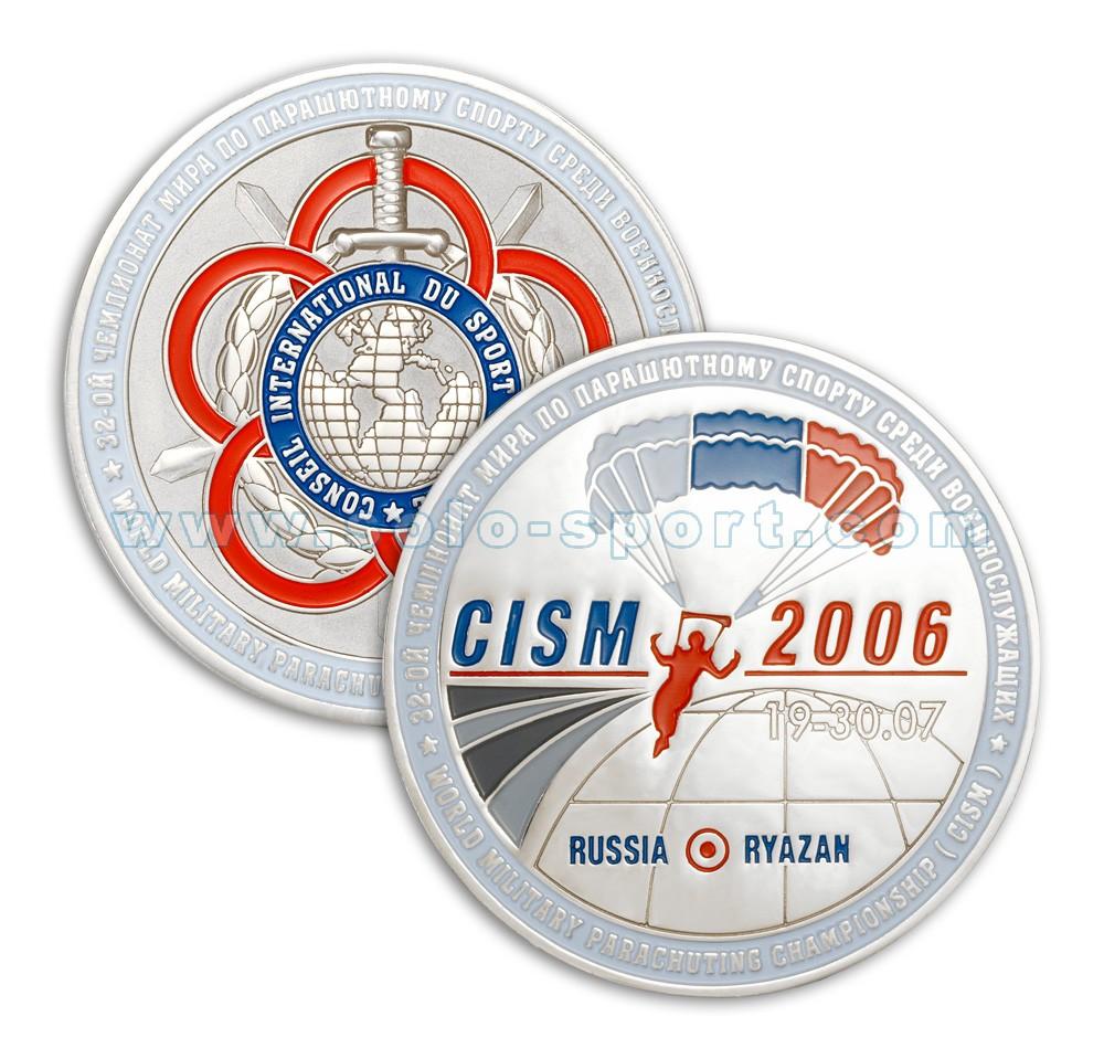 Медаль 32-й чемпионат мира по парашютному спорту