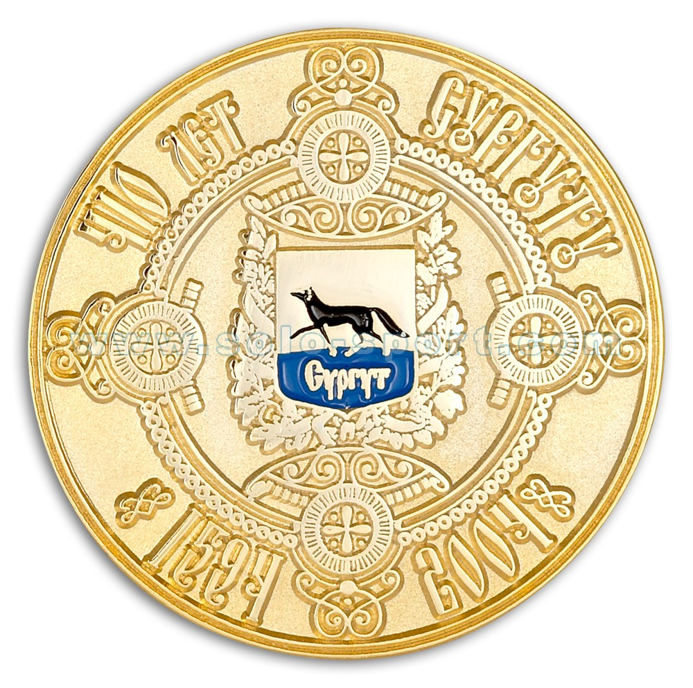 Медаль 410 лет Сургуту