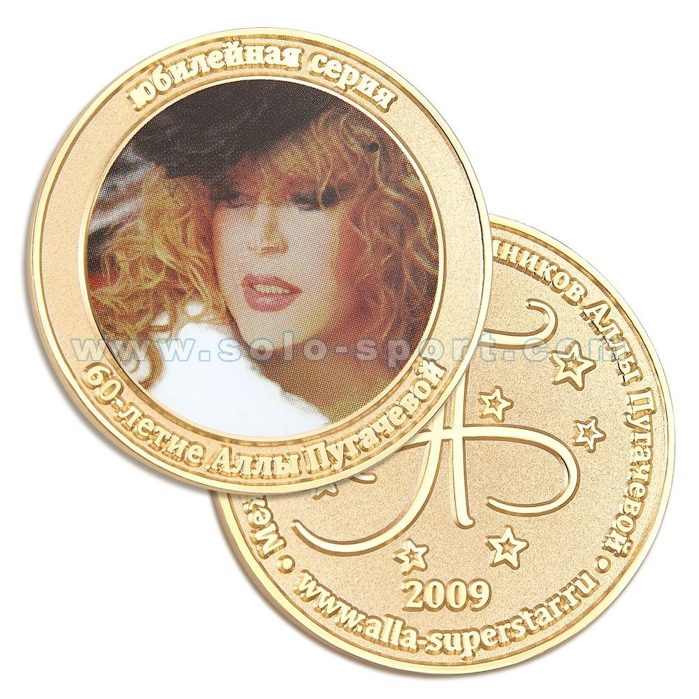 Медаль 60-летие Аллы Пугачевой