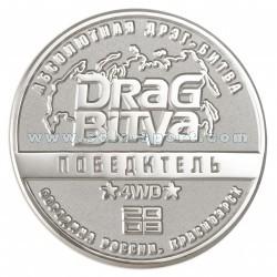 Медаль Drag Bitva. Победитель