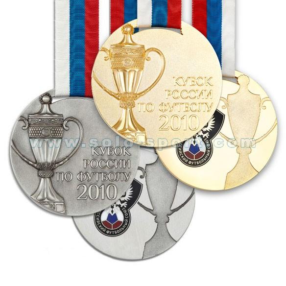 Медаль Кубок России по футболу 2010