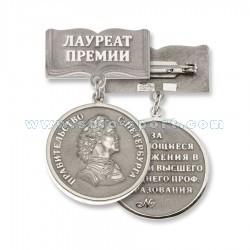 Медаль Лауреат премии