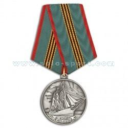 Медаль на колодке Барк Седов