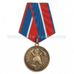 Медаль нагрудная 50 лет ВДПО