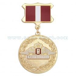 Медаль нагрудная Росгосстрах