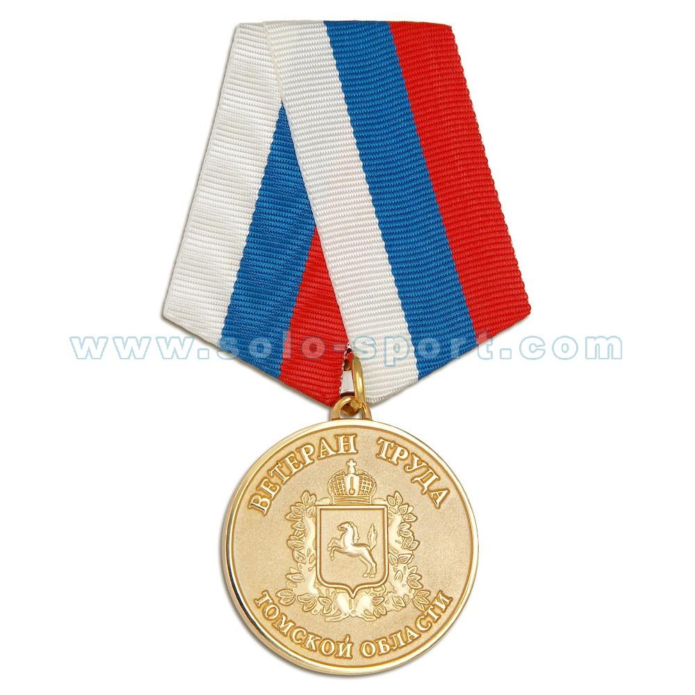 Медаль нагрудная Ветеран труда Томской области
