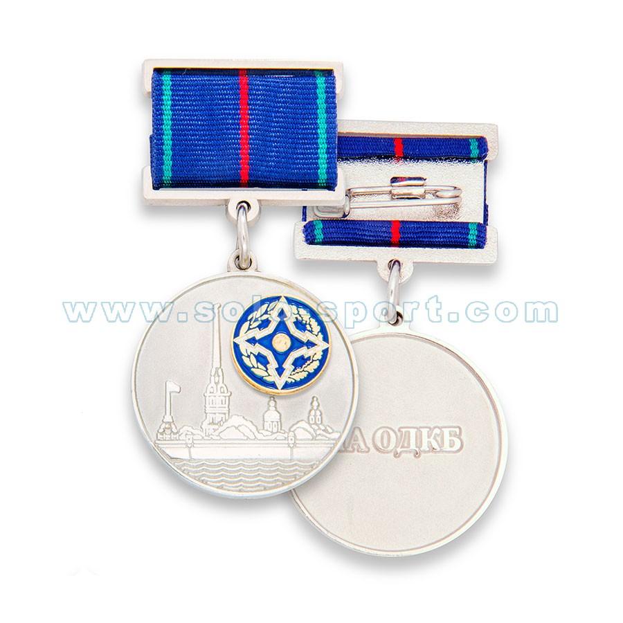 медаль ПА ОДКБ