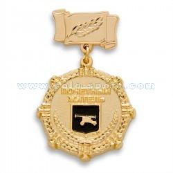 Медаль Почетный житель Литейного округа