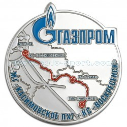 Медаль сувенирная Газпром