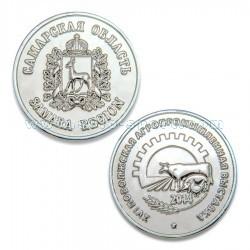 Медаль сувенирная Самарская область