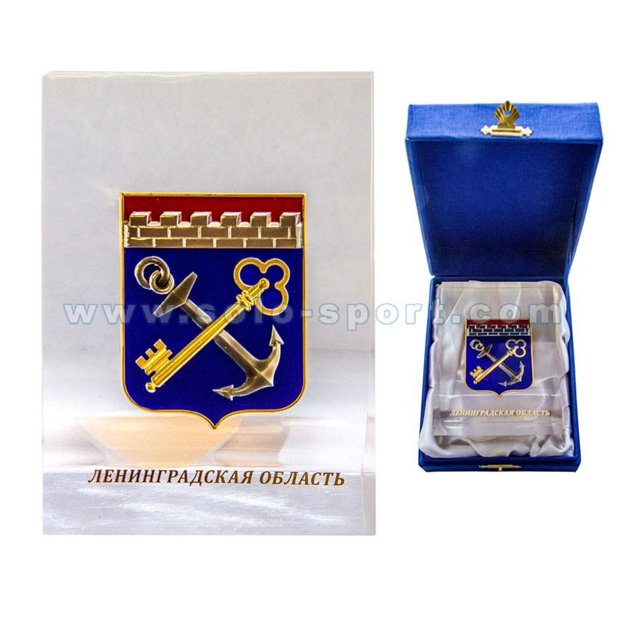 Медаль в акриле Ленинградская область
