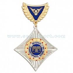 Медаль Ветеран коллекторного хозяйства
