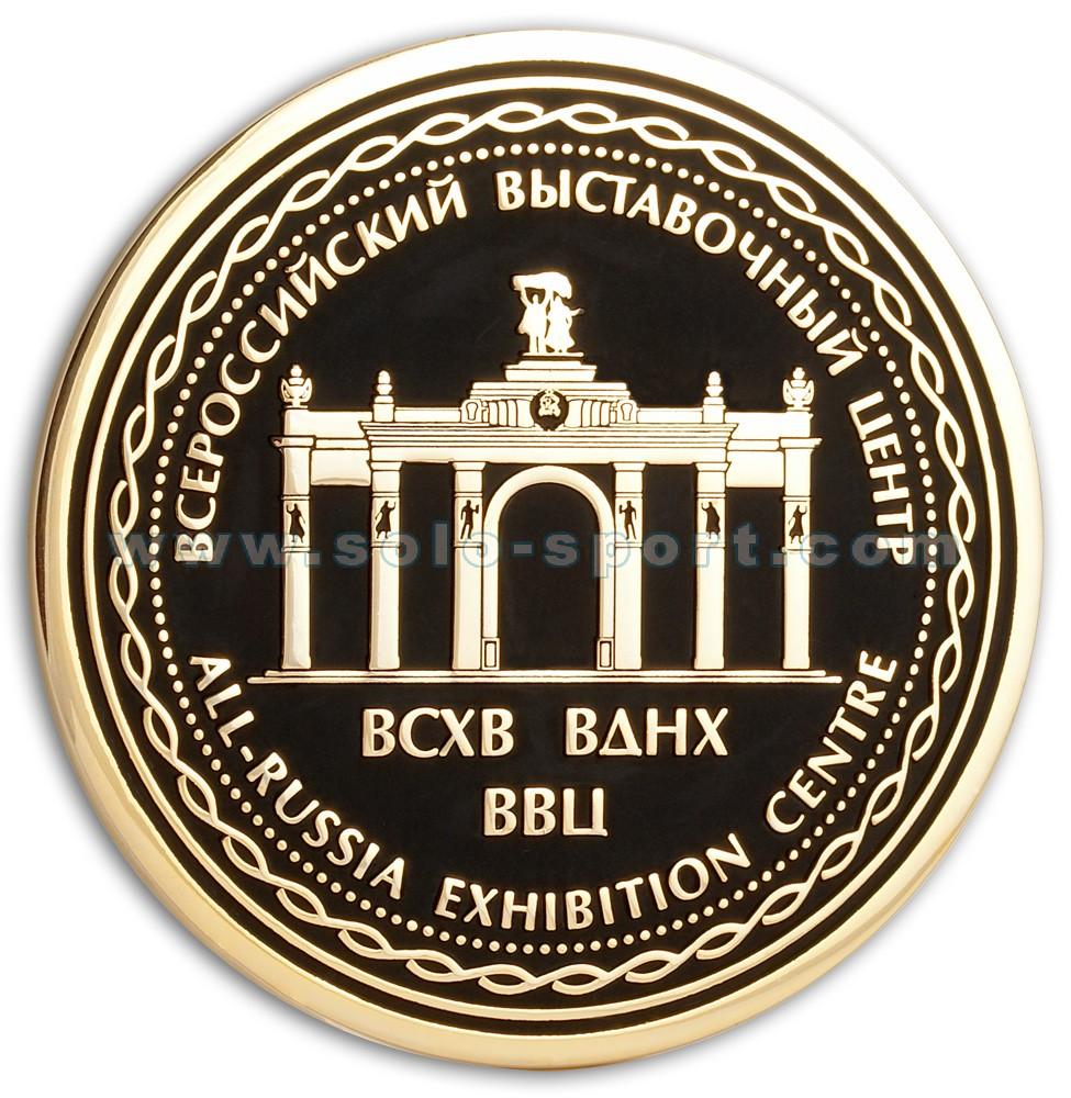 Медаль ВСХВ ВДНХ ВВЦ