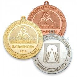 Медаль ХI Международный турнир по вольной борьбе