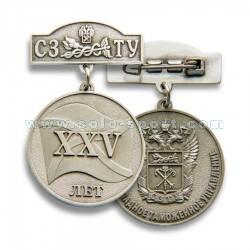 Медаль XXV лет СЗТУ