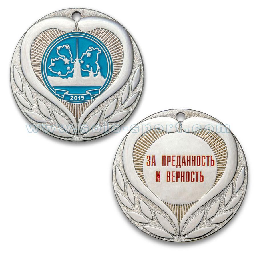 Медаль За Преданность и Верность