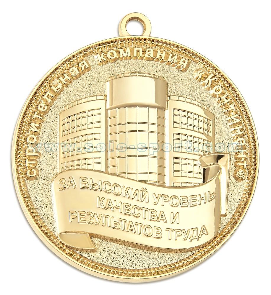 Медаль За высокий уровень качества и результатов