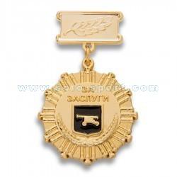 Медаль За заслуги перед Литейным округом