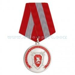 Медаль За заслуги в борьбе с преступностью