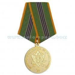 Медаль 40 лет исправительной колонии N27 ГУФСИН Ро