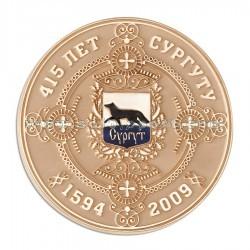 Ювелирная медаль 415 лет Сургуту