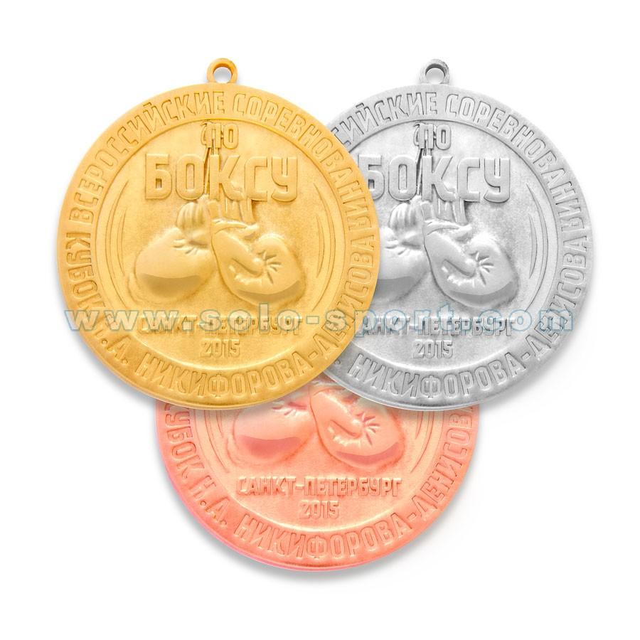 Медали Кубка Н. А. Никифорова-Денисова