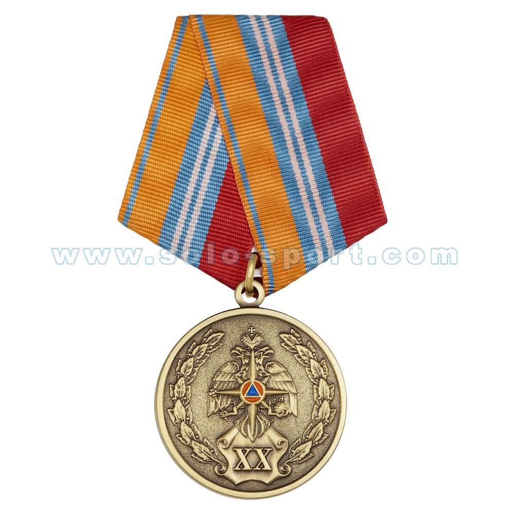Медаль 20 лет ГКЧС МЧС
