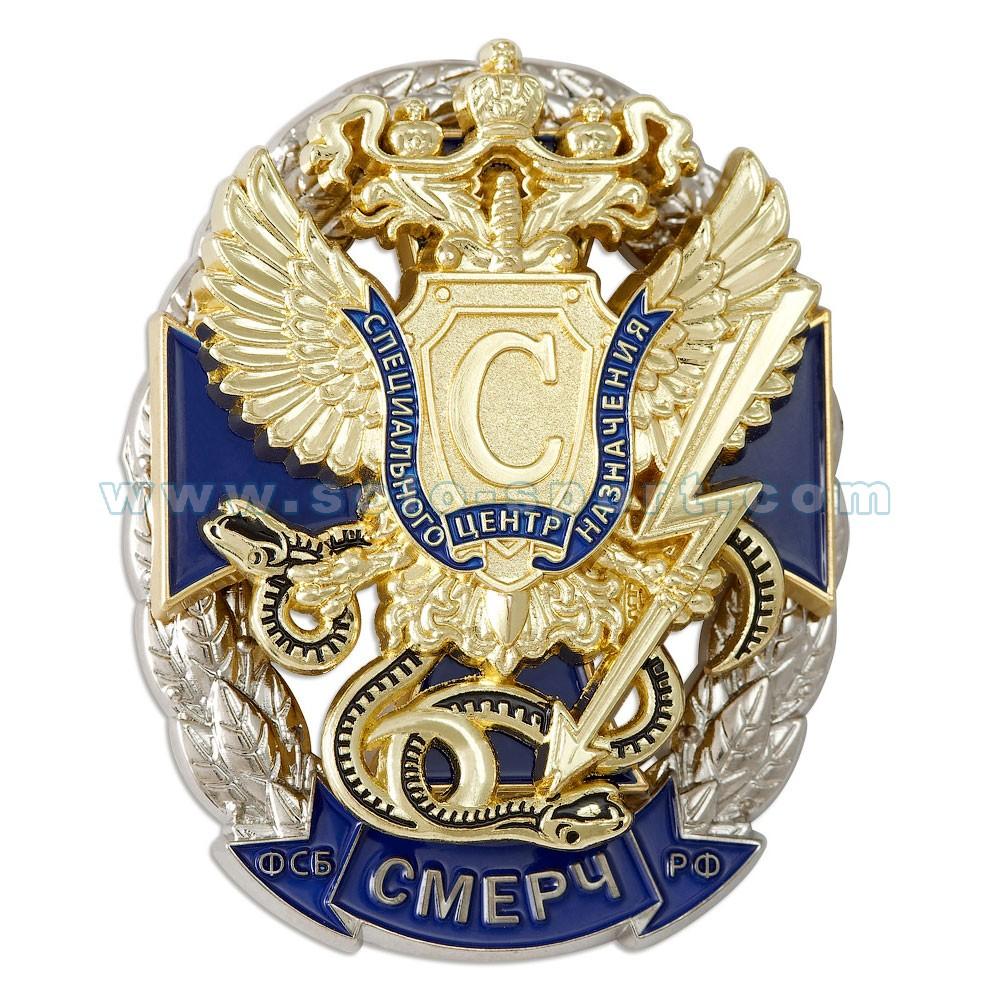 Орден Центр специального назначения Смерч ФСБ РФ