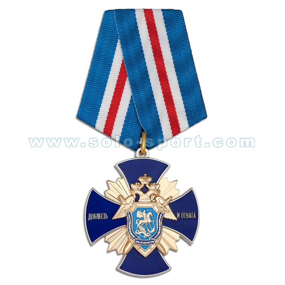 Орден на колодке Доблесть и отвага