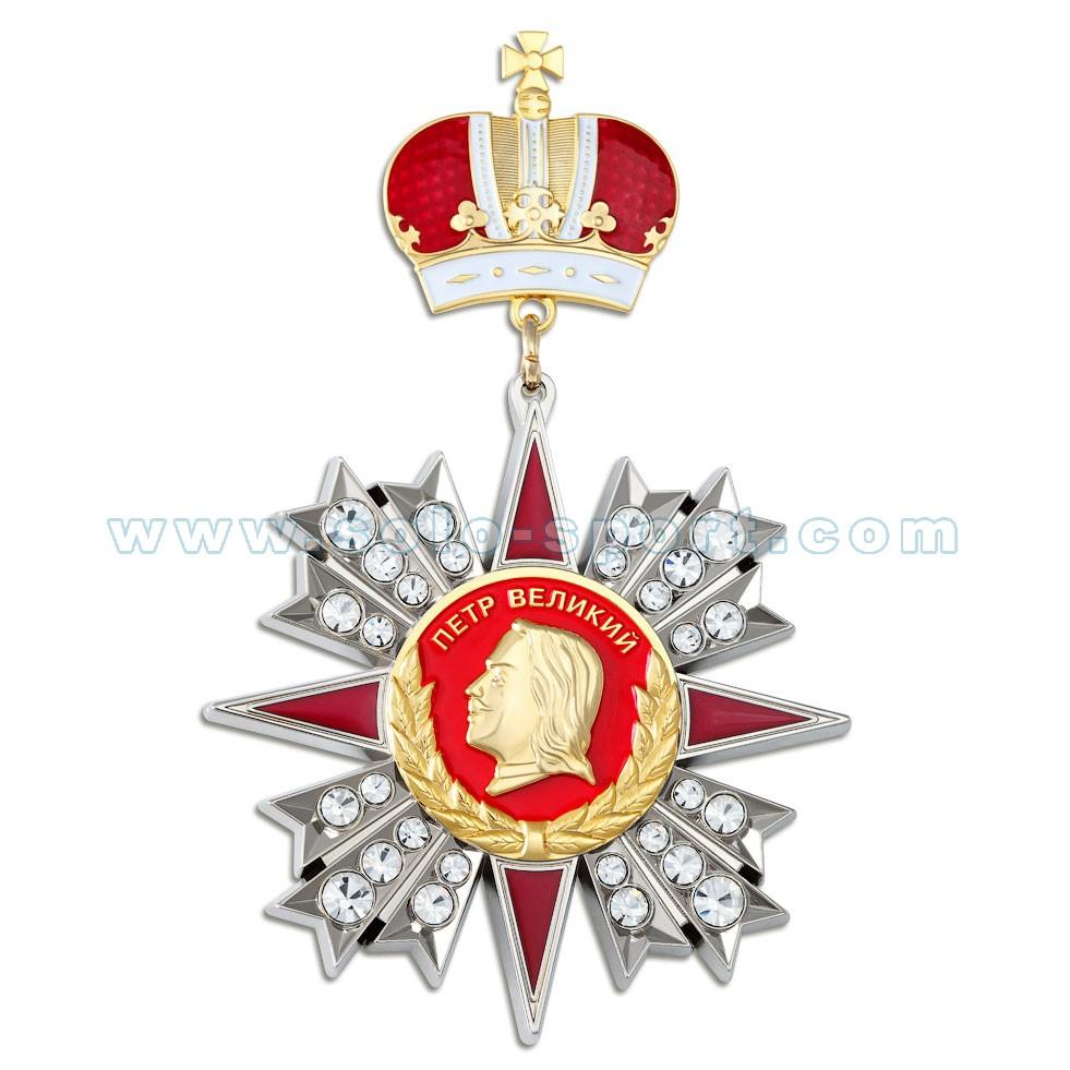 Орден Петр Великий