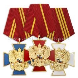 Орден За заслуги перед отечественной журналистикой