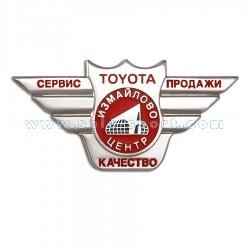 Знак Toyota Измайлово центр