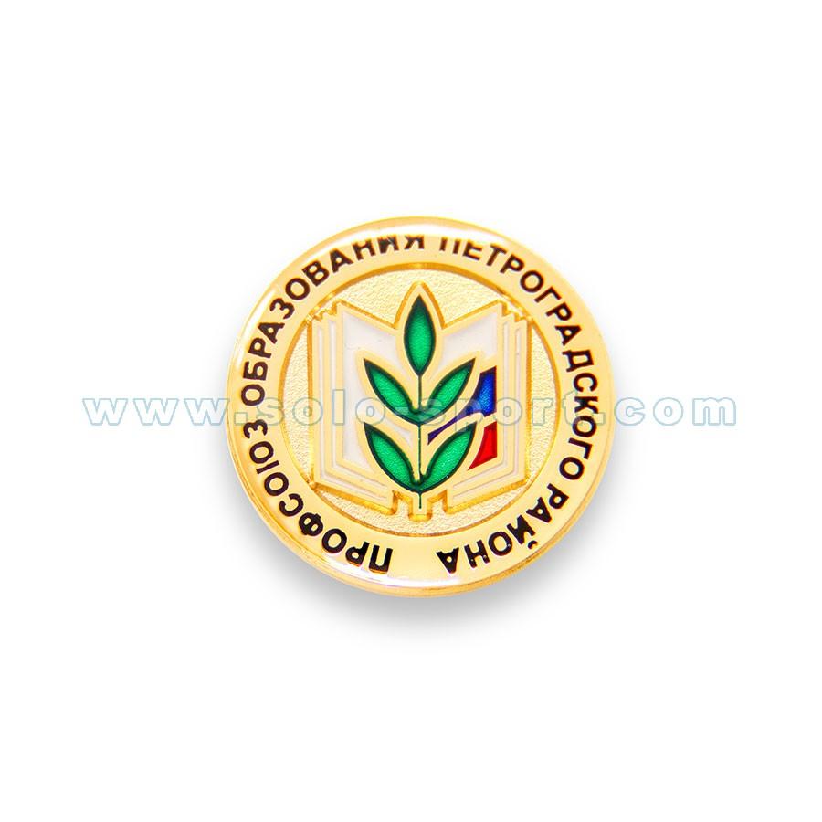 Профсоюз Петроградского района