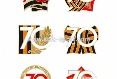День Великой Победы празднует вся Россия.