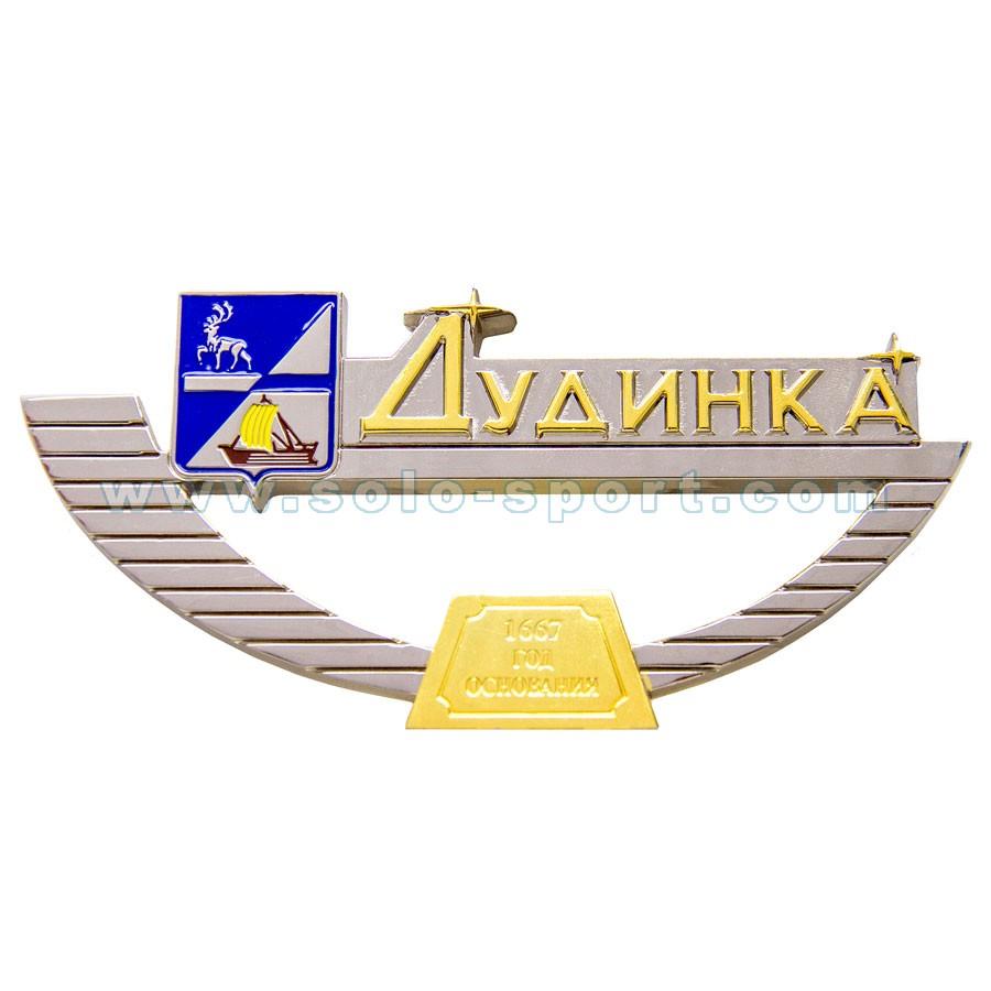 Статуэтка Дудинка
