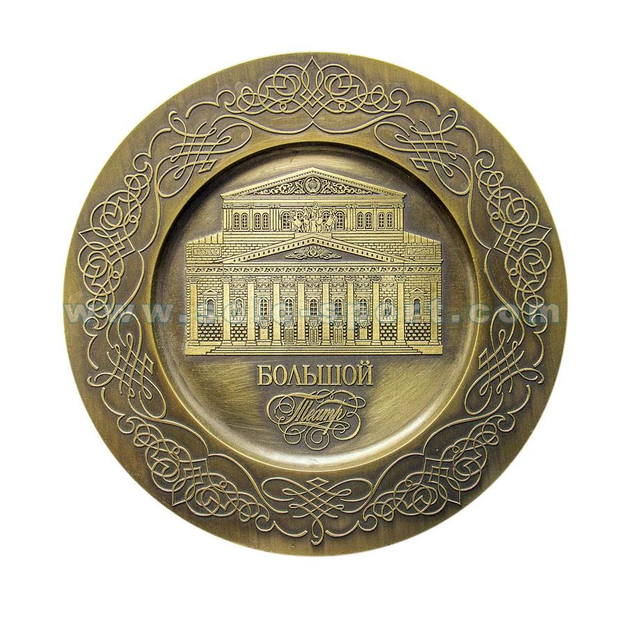 Сувенирная тарелка Большой театр