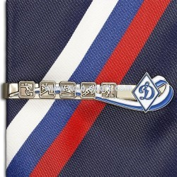 Зажим для галстука ФК Динамо-Москва
