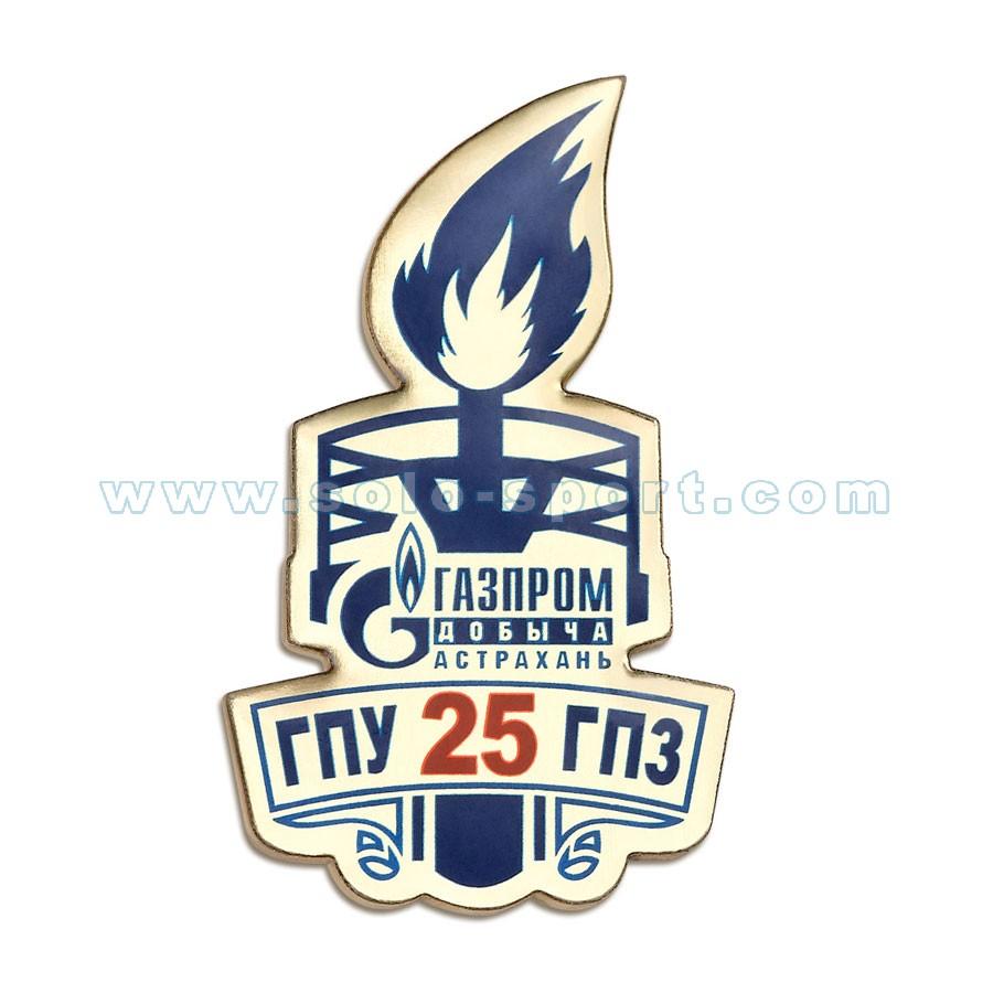 Знак Газпром добыча Астрахань