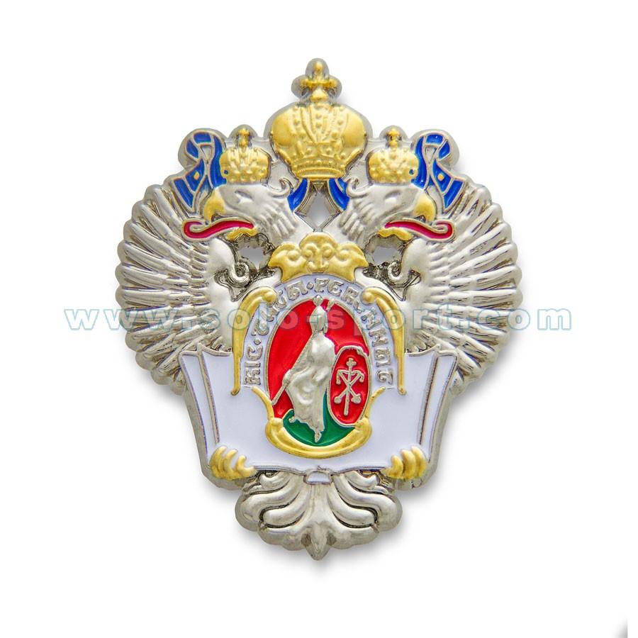 Знак - герб Государственный Университет